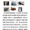 空气钻设备技术服务