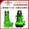 钢城螺旋机械式千斤顶|上海宝山千斤顶|操作简单