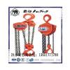 大象牌手拉葫芦|C21象牌手拉葫芦|结构简单