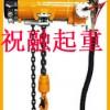 韩国KHC气动葫芦|进口KHC气动葫芦|全国发货