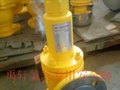 A42F46-16C-DN40化工专用耐腐蚀衬氟安全阀