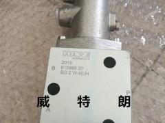 紧急刹车阀 进口 SG2W-NUH  石油采钻设备