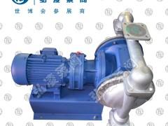 DBY型卧式不锈钢电动隔膜泵