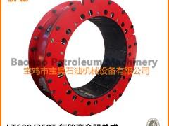 专利产品 供应气胎离合器LT900/250气胎离合器