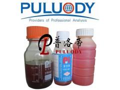颗粒度专用清洁取样瓶
