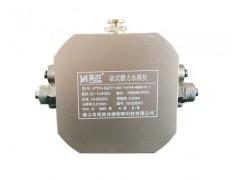 PTH磁致伸缩式静力水准 PTH准测量稳磁式静力水准仪