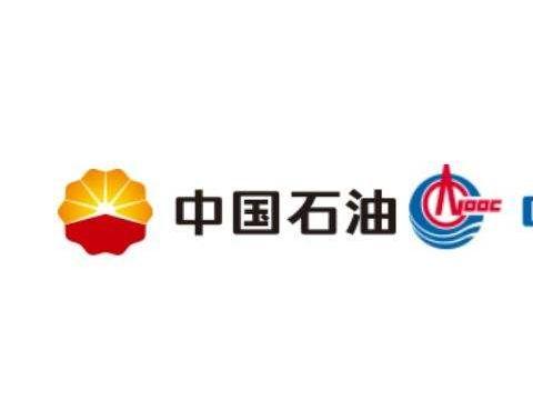 合作升级!中国石油、中国海油将联手开发油田