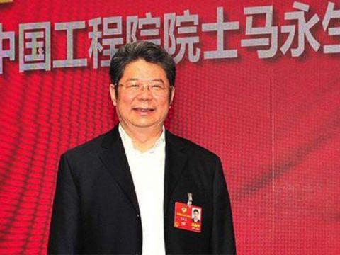 马永生同志任中国石油化工集团有限公司董事、总经理、党组副书记