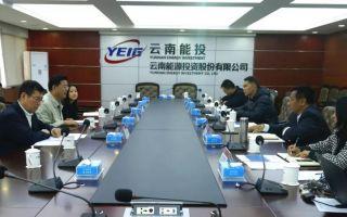 中石油储气库公司总经理林长海一行到省天然气公司拜访交流