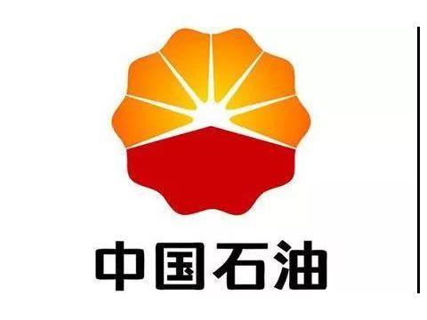 中国石油天然气管网进行最大规模资源调整