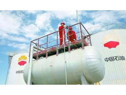 中国石油计划 两年投入319亿元用于生态保护