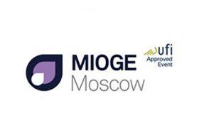 2020年第十七届俄罗斯国际石油及天然气展览会 MIOGE