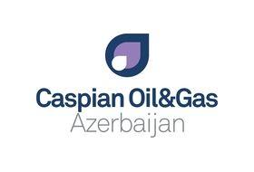 2020年阿塞拜疆(里海)国际石油天然气展览会COG