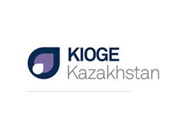 2020年哈萨克斯坦国际石油天然气展览会KIOGE2020