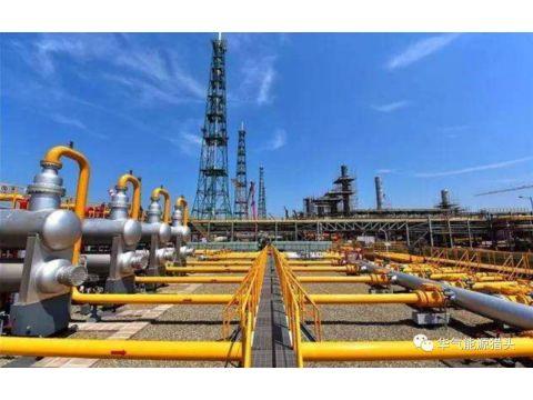 国家油气管网公司有望最迟在9月份挂牌成立