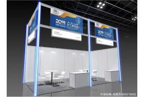 2020上海化工展-2020第十九届上海化工环保暨装备展览会