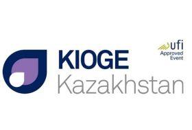 2020年哈萨克斯坦石油展/哈萨克石油展/中亚石油展