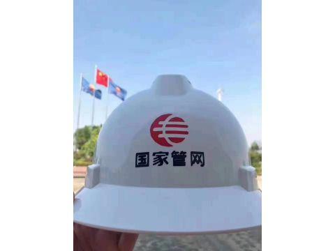 """国家油气管网公司将于10月18日挂牌,总部或设在""""六铺炕"""""""
