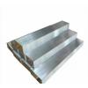 河钢舞钢产H13热作模具钢H13性能分析