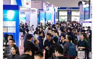 第七届Oi China上海国际海洋技术与工程设备展览会今日开幕,200余件海洋科技新品亮相