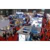 2020深圳国际土工合成材料展览会