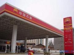 """每升便宜一块多,""""第4桶油""""正式亮相,却被误认为是山寨品"""