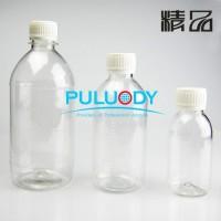 NAS1638-1级 颗粒度塑料取样瓶150ml