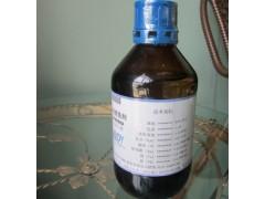 高清洁清洗剂石油醚  NAS0级石油醚