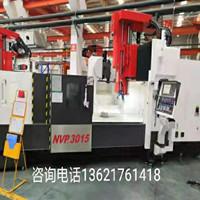 台湾亚威NVP-3015龙门加工中心