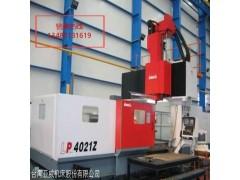 台湾亚威LP-4021龙门加工中心龙门世家专业品牌