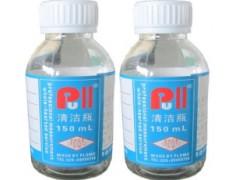 NAS1638-1级 颗粒度塑料取样瓶细口150ml