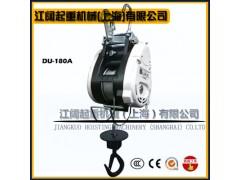 台湾DUKE小金刚电动葫芦180kg整机进口