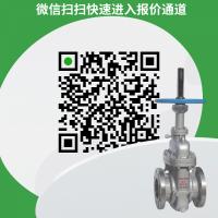 Z43W单闸板平板闸阀-上海中高压油田阀门