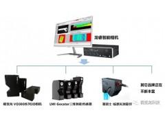 龙睿智能相机3.1版本,新增3D检测与深度学习检测功能