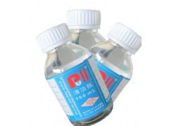 供应 普勒  颗粒度塑料取样瓶 细口150ml