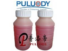 军用 塑料样品瓶220ml