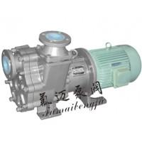 ZMD氟塑料自吸泵