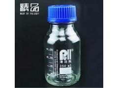 普洛帝 颗粒度清洁瓶 玻璃250ml广口蓝盖