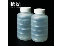 PS8011塑料清洁瓶 广口瓶250ml/300ml加强环