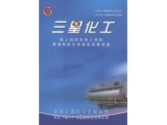 江苏三星化工有限公司原油电脱水电脱盐成套设备