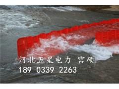 河北五星组合式挡水板有效长度62.5厘米L型直板挡水板