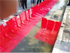 防洪挡水板行业领先塑料组合挡水墙图片街边商铺挡水板