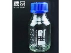 油品检测颗粒度玻璃取样瓶250ml