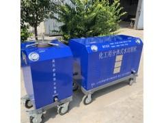 手持野外施工作业用分体式高压水切割机出售 防爆低噪