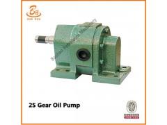 宝昊石油供应-2S齿轮油泵