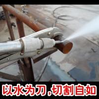 瓷砖水刀切割机 小型超高压 水射流 加水装置 操作简单便携