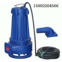 带铰刀排污泵,天津排污泵价格