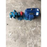 齿轮泵KCB输油齿轮泵燃油泵润滑油泵