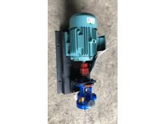 内啮合齿轮泵NCB高粘度泵砂磨机泵转子泵