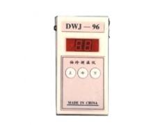 粮食测温表,粮食测温仪